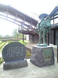 080923_潮来の伊太郎(潮来笠).jpg