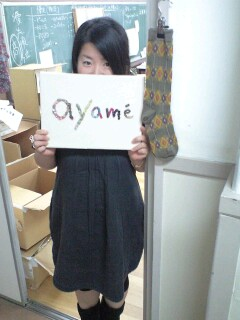 081030_ayameさん.jpg