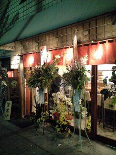 081031_三四郎店外.jpg