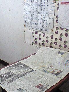 081116_もんじゃ焼き台.jpg