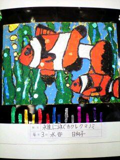 081122_きらきら展示.jpg
