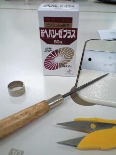 081129_ヘパリーゼと縫製用具.jpg