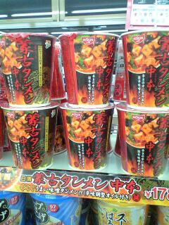 081129_蒙古タンメン即席麺.jpg