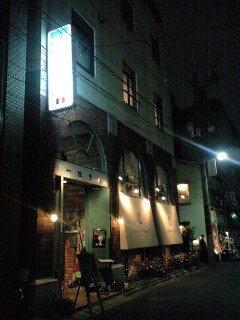 081201_忘年・新年会会場.jpg