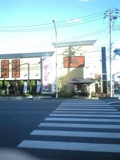 090102_1300~新年会会場.jpg