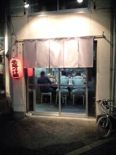 090122_1958~麺食堂Χ外観.jpg