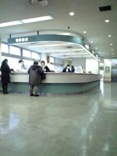 090127_0856~初診受付.jpg