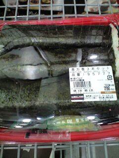 090131_1723~巨大恵方巻.jpg