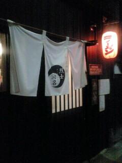 090319_2010~信濃神麺烈士洵名外観.jpg