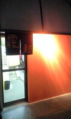 090416_2055~覆麺店外.jpg