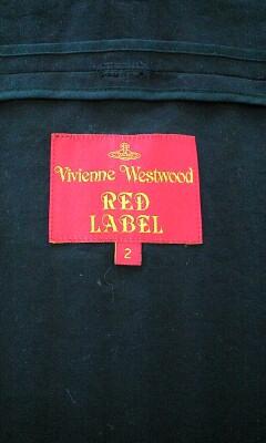 090422_0908~VivienneWestwood .jpg