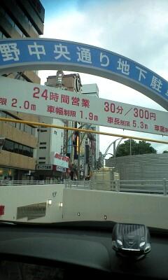 090517_1321~新駐車場入口.jpg