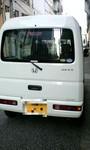 090518_1704~アクティB-0001.jpg