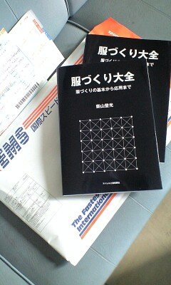 090602_1636~小西さんへ送る.jpg