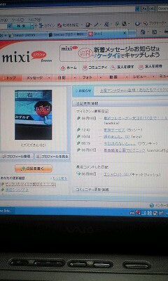 090608_1828~mixi.jpg