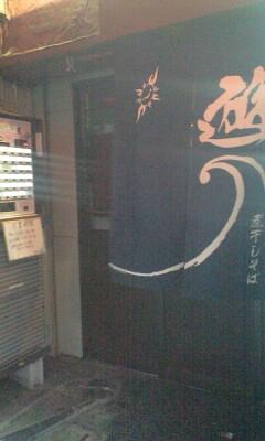 090619_1856~遊.jpg
