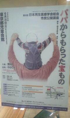 090628_1806~銀ちゃん出演.jpg
