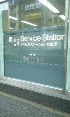 090706_1527~カスタマーサポート-0001.jpg