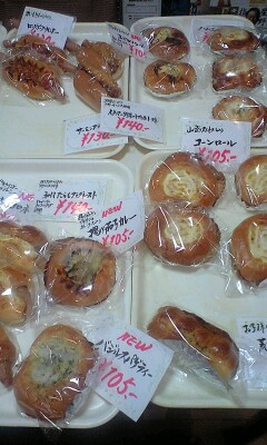 090709_1737~惣菜パン�A.jpg