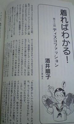 090723_0947~酒井先生.jpg