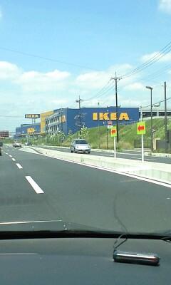 090726_1120~IKEA.jpg