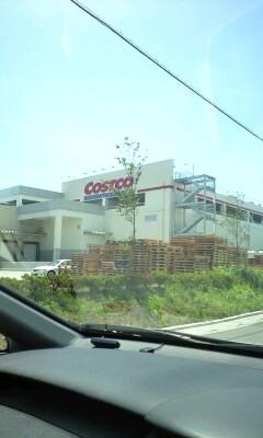 090726_1123~COSTCO入口.jpg