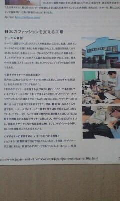 090731_1752~弊社登場.jpg