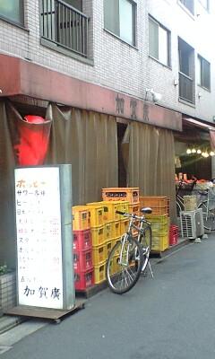 090801_1710~加賀廣外観.jpg