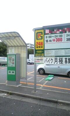 090806_1654~1時間1200円-0001.jpg