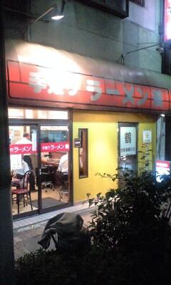 090811_2006~ラーメン鶴.jpg