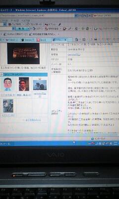 090811_2131~二友会コミュ.jpg