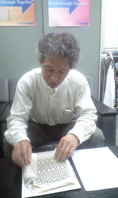 090819_1754~神長さん.jpg