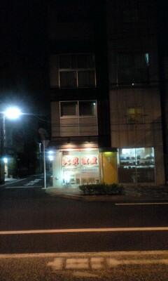 090904_2139~大沢食堂引き絵.jpg