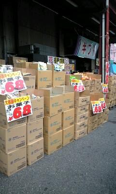 090919_1336~68円コーナー.jpg
