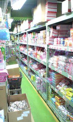 090919_1344~菓子コーナー�A.jpg