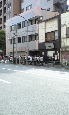 090923_1206~TETSU行列�@.jpg