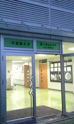 090925_1747~杉野校舎.jpg