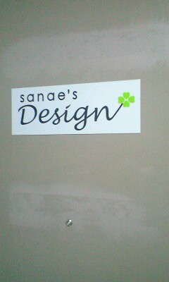 090929_1710~sanae's design.jpg