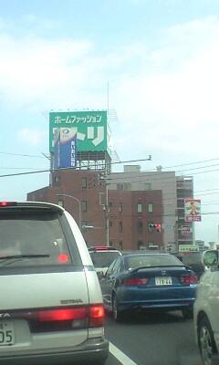 091004_0955~松戸サニーランド�@.jpg