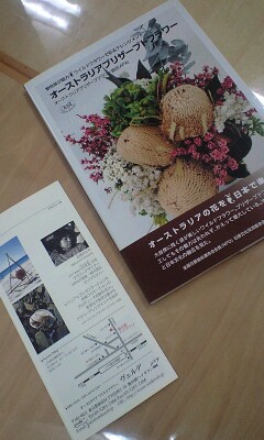 091029_1436~見本誌.jpg