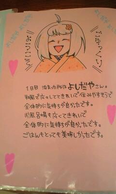 091031_1055~修学旅行記�A.jpg