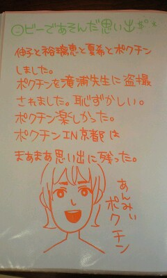 091031_1056~修学旅行�C.jpg