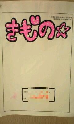 091031_1057~学習研究�@-0001.jpg