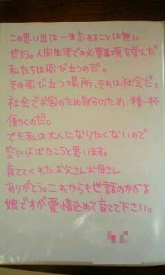 091031_1057~修学旅行記�D-0001.jpg