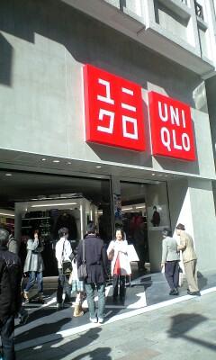 091103_1221~ユニクロ銀座店.jpg