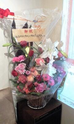 091122_1408~贈呈花.jpg