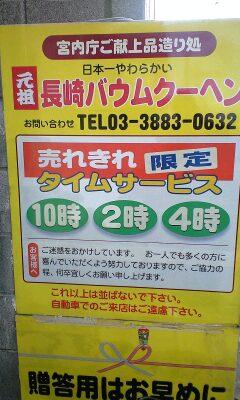 100319_1603~0001.jpg