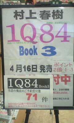 100405_1939~0001.jpg