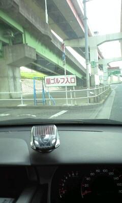 100504_扇ゴルフ入口.jpg
