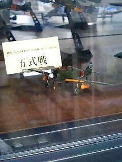 1/144五式戦.jpg